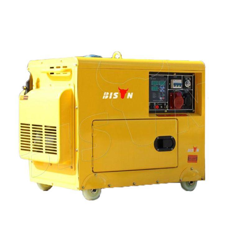 Opiniones de Diesel Generator
